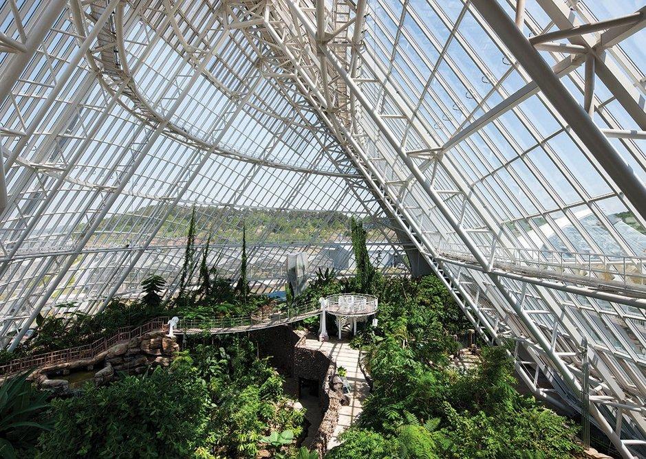 2014: Ecorium, Seocheon, South Korea.