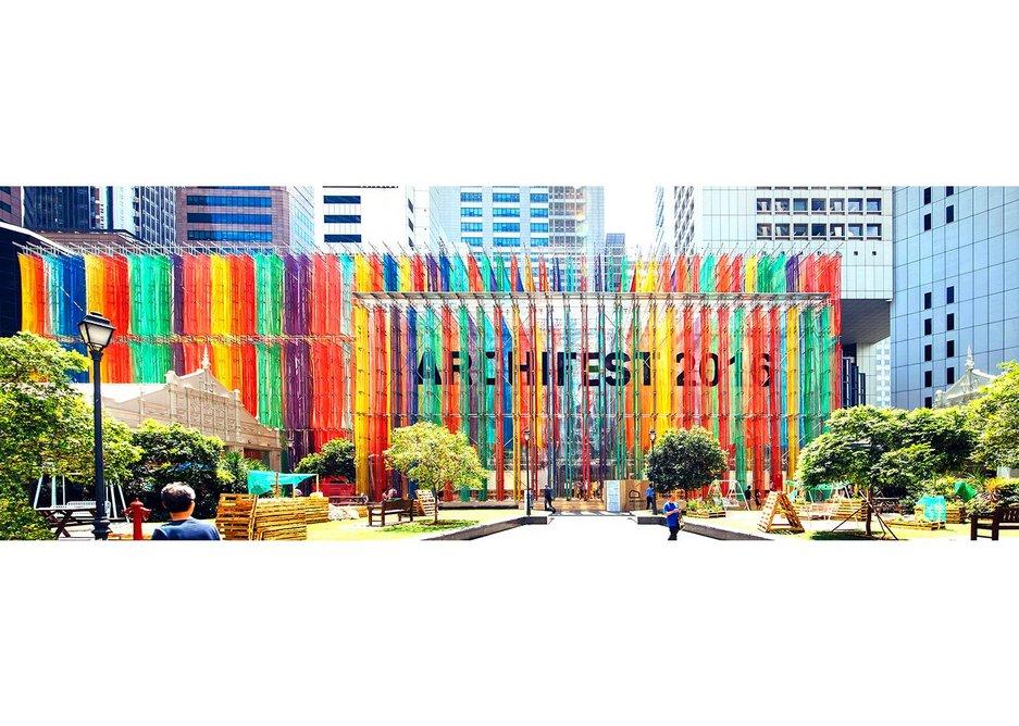 Carpe Noctem by DP Architects, a temporary pavilion to stimulate public events.