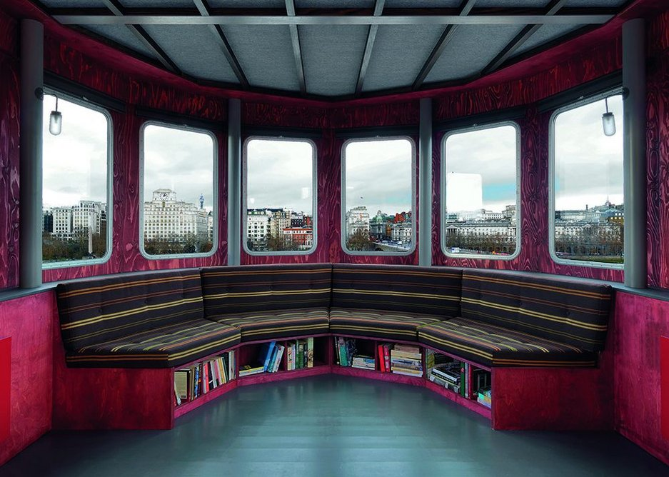 David Kohn Architects' and Fiona Banner's Room for London