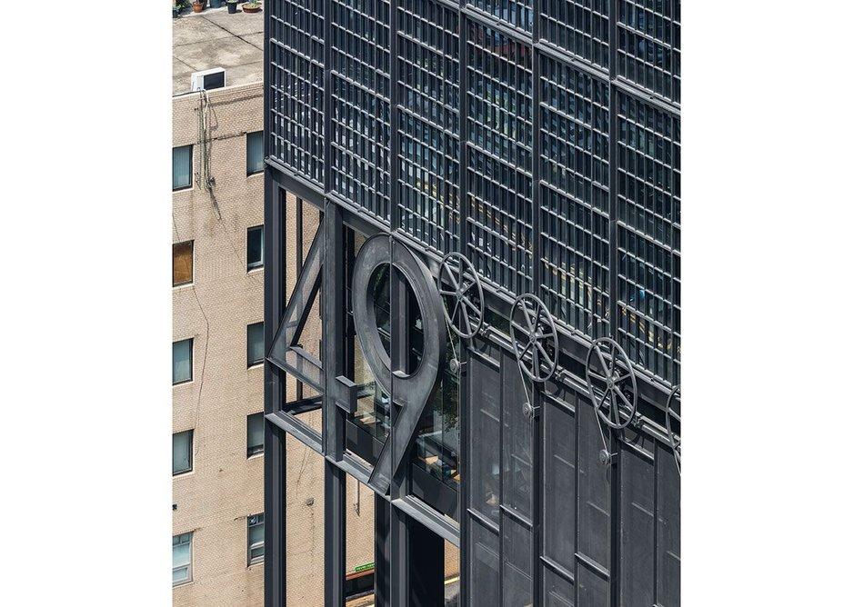 Shinsegae International HQ, active shutter detail.