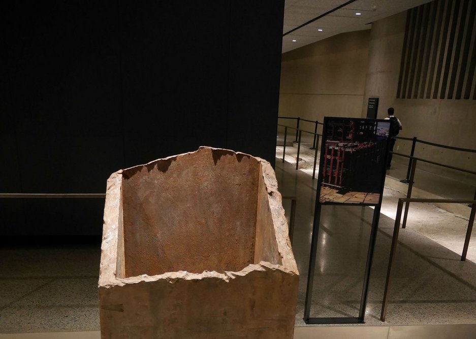 Fragment of salvaged column.