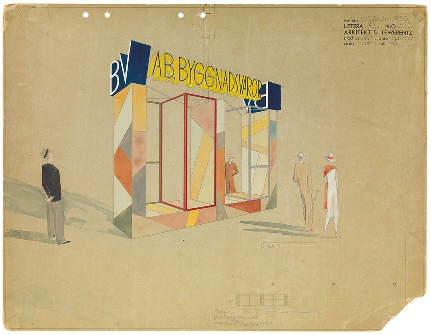 Perspective of display stand for AB Byggnadsvaror, watercolour, gouache and pencil on cardboard, 1930, 32 × 41 cm, ARKM.1973-05-04832.
