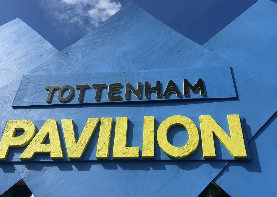 Tottenham Pavilion Conversations is a series of podcast interviews by KooZA/rch, taking the Tottenham Pavilion as a starting point to discuss public space, gentrification and forms of architectural production.