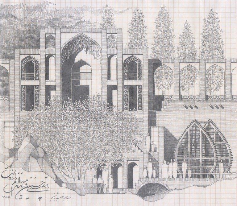 Utopia No.16 Pencil on paper Credit Hamid Zeayaian