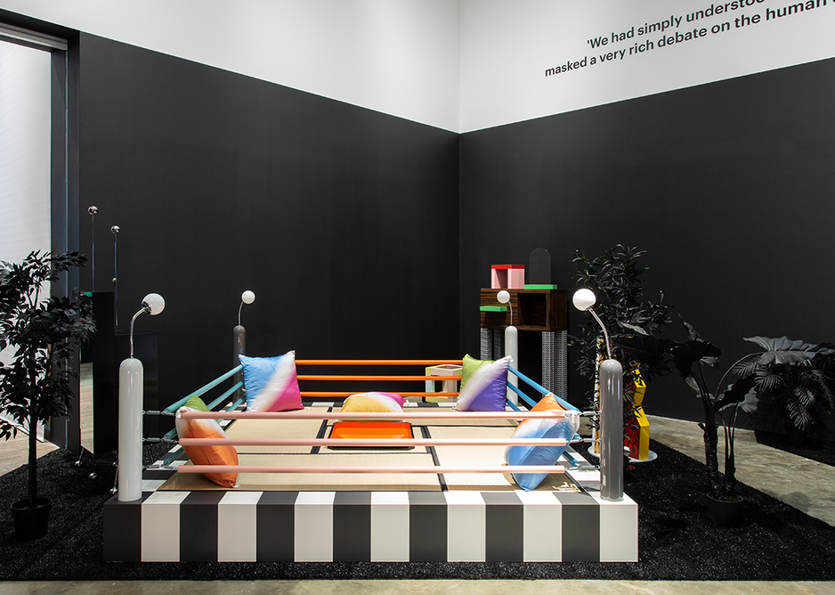 Masanori Umeda's Tawaraya Bed, 1981, from the exhibition Memphis: Plastic Field, at MK Gallery, Milton Keynes.