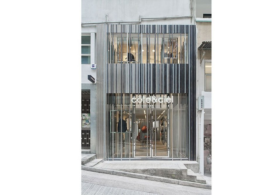 Côte&Ciel shopfront in Hong Kong plays with transparency and solidity.