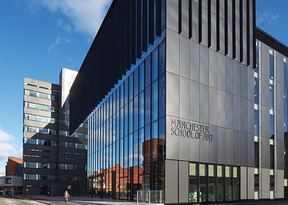 SchuecoAwards Manchester School of Art exterior
