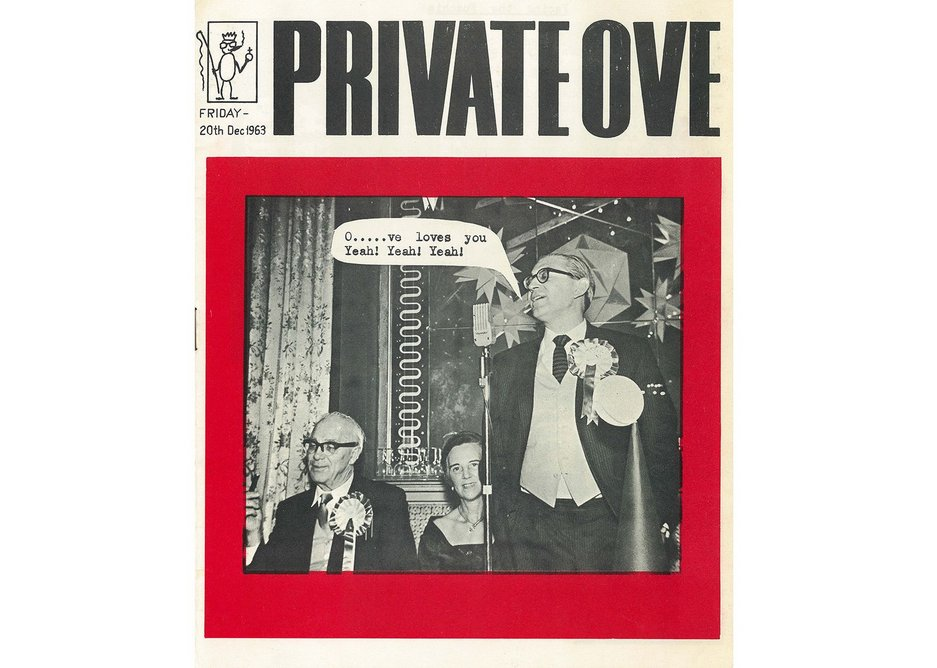Ove Arup's Christmas Party Pamphlet 1963.
