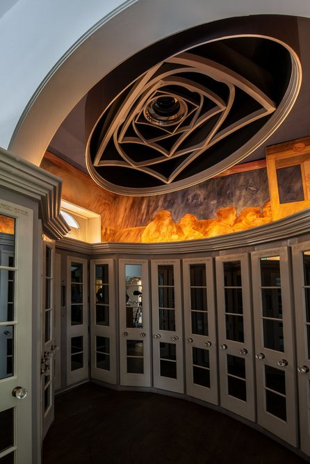 The Cosmic Oval at the entrance.