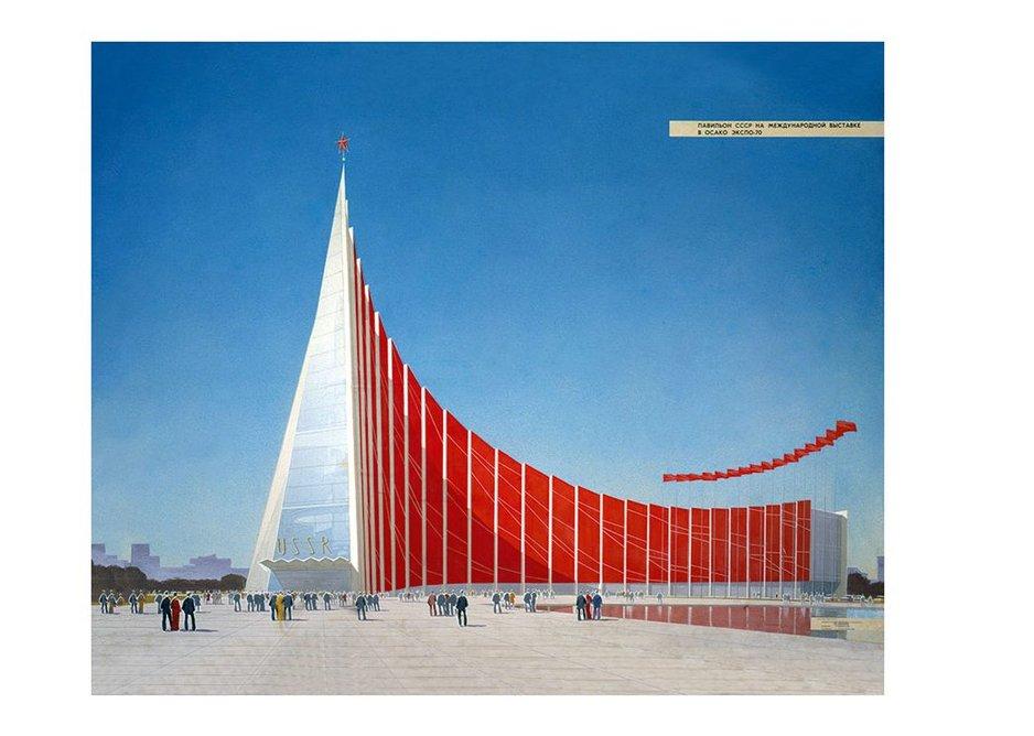 Cover of Soviet Design. From Constructivism to Modernism 1920-1980, Kristina Krasnyanskaya and Alexander Semenov, Scheidegger & Spiess
