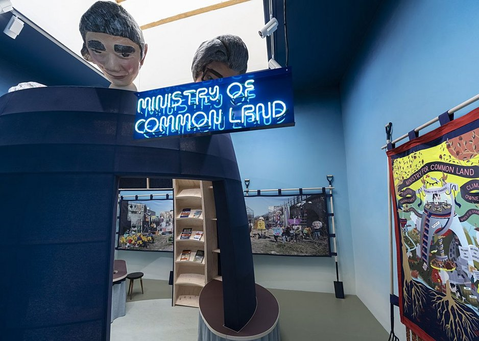 Ministry of Common Land, an installation by Public Works from The Garden of Privatised Delights, considers how to safeguard public land.