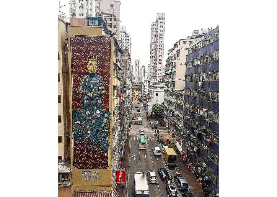 HK Walles, Hong Kong.
