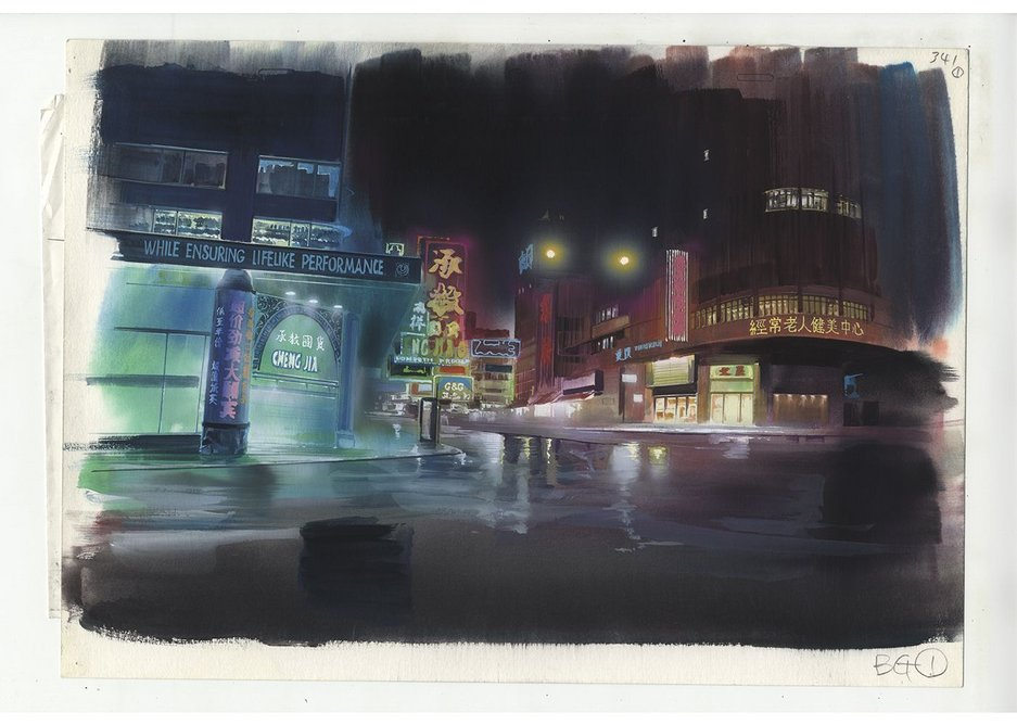 Background illustration for Ghost in the Shell cut 341 by Hiromasa Ogura.
