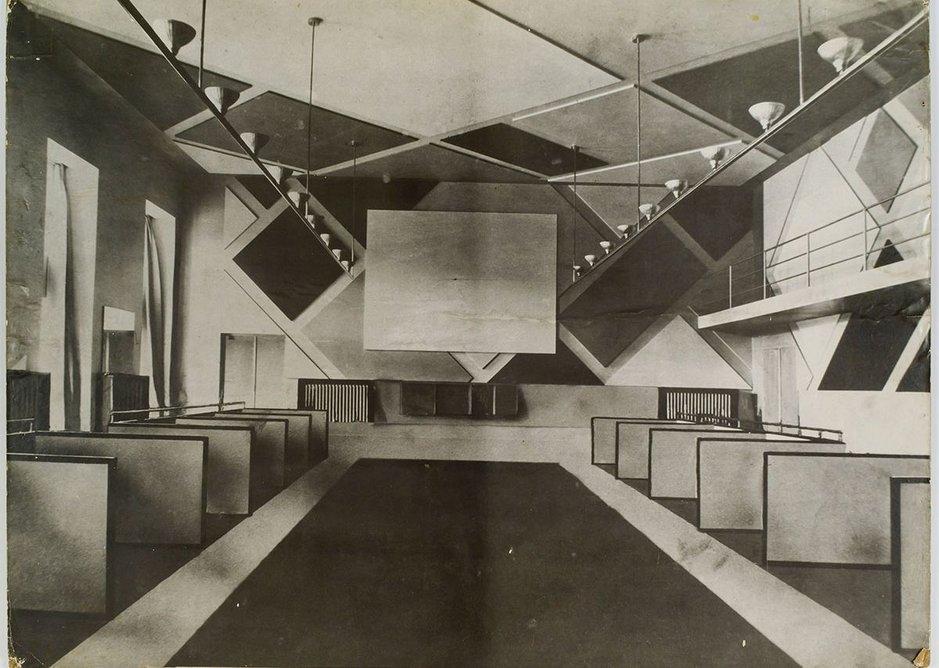 Theo van Doesburg, The Ciné-bal (cinema-ballroom) at Café L'Aubette, Strasbourg, designed by Theo van Doesburg, 1926-28. Image Collection Het Nieuwe Instituut, donation Van Moorsel, archive (code): DOES, inv.nr AB5252