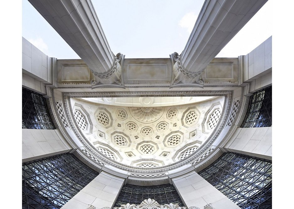 Bush House portico looking up.