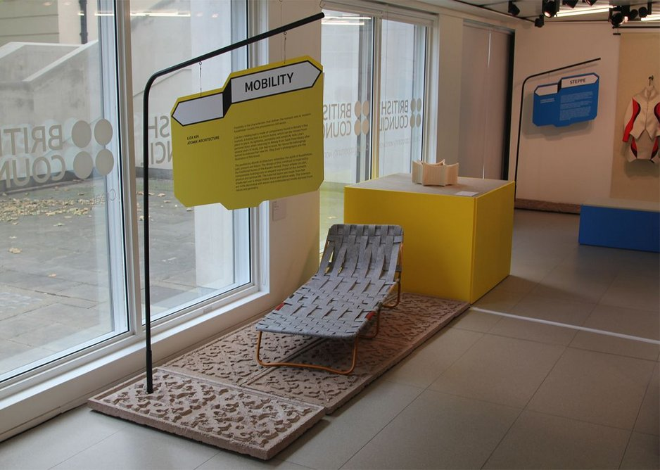 Day Bed by Liza Kin.