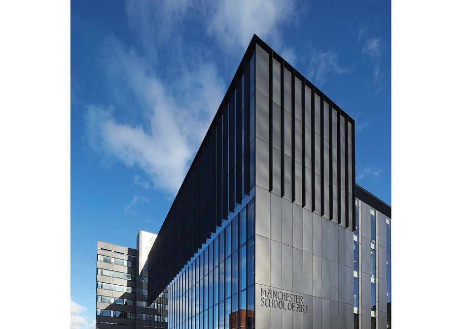 Education award winner: Manchester School of Art