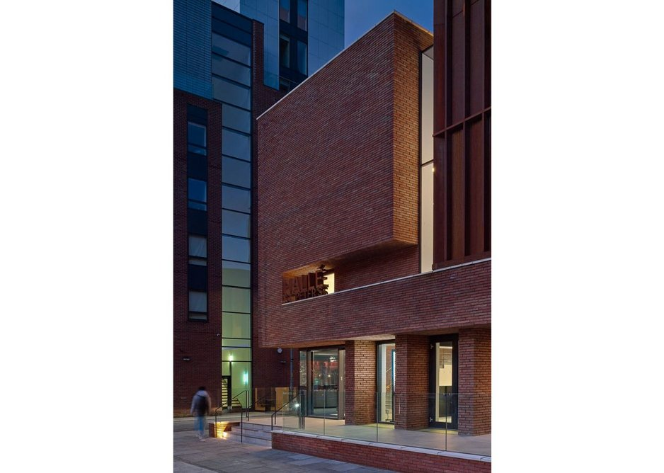 The Oglesby Centre at Hallé St Peter's, Manchester