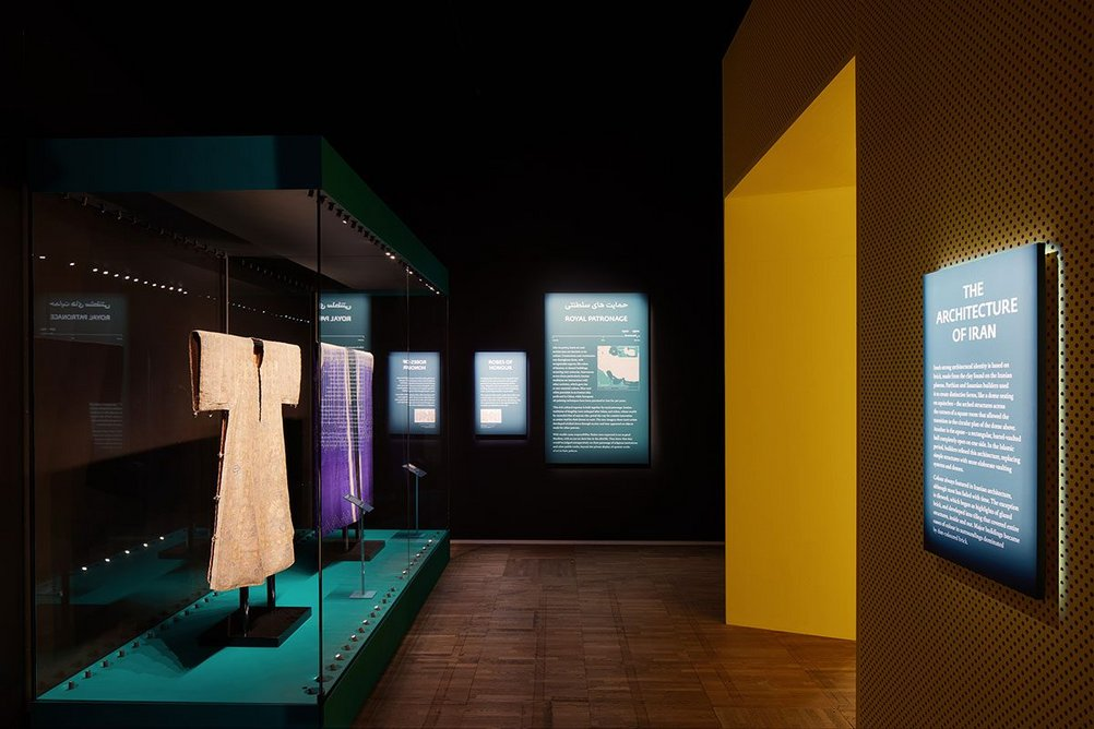 Installation view of Epic Iran, an exhibition designed by Gort Scott at the V&A, London.