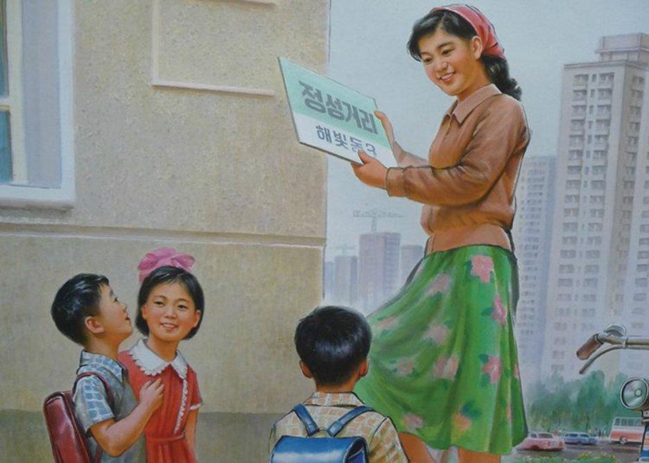 The smiling face of North Korean reconstruction propaganda.