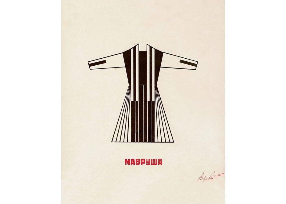 Varvara Stepanova. Costume sketch of personage Mavrusha for the play Tarelkin's Death. Meyerhold Theatre, Moscow, 1922.