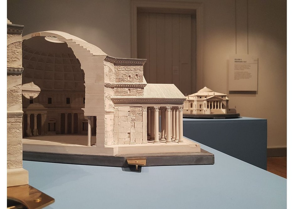 Pantheon with a double layers of castings to give this detailed interior.