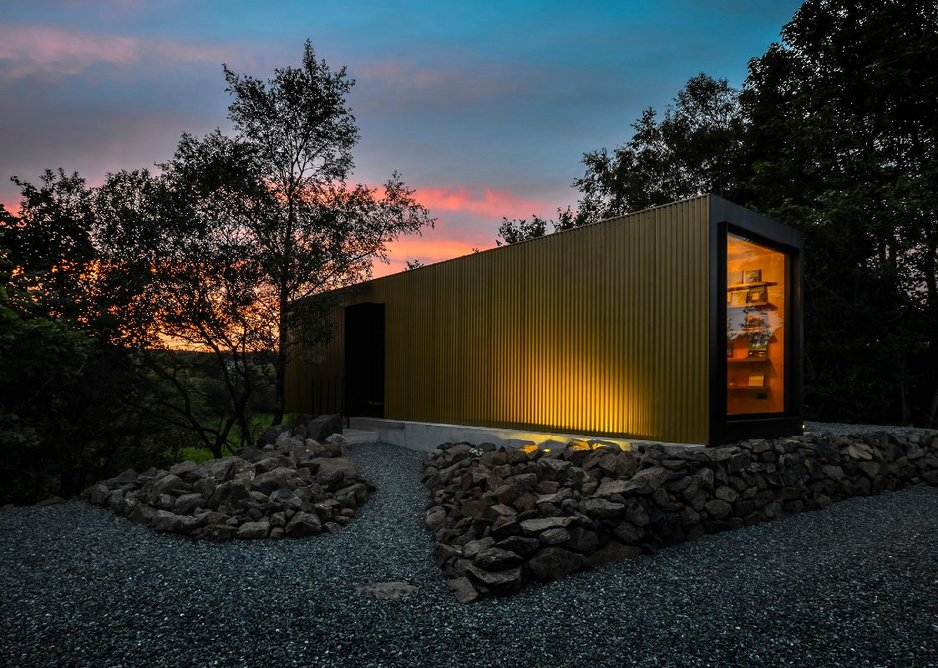 Patrick Bradley Architects Studio, Maghera.
