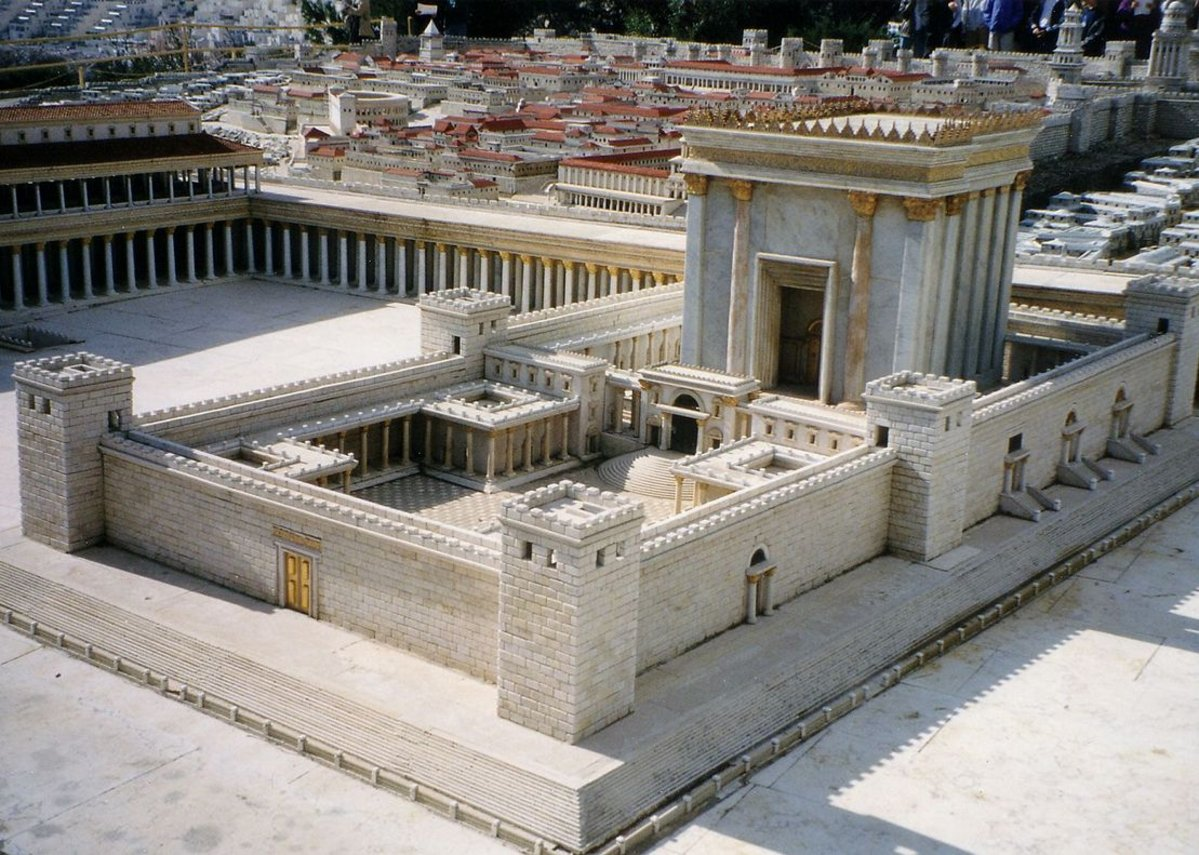 A conflicting interpretation of the descriptive text of the Temple of Jerusalem.