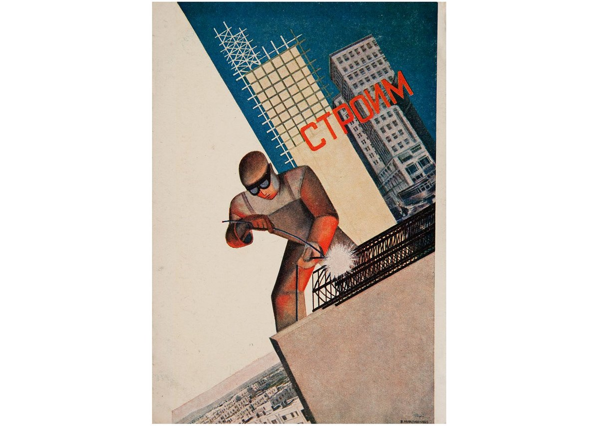 Valentina Kulagina, We Build, 1930s.
