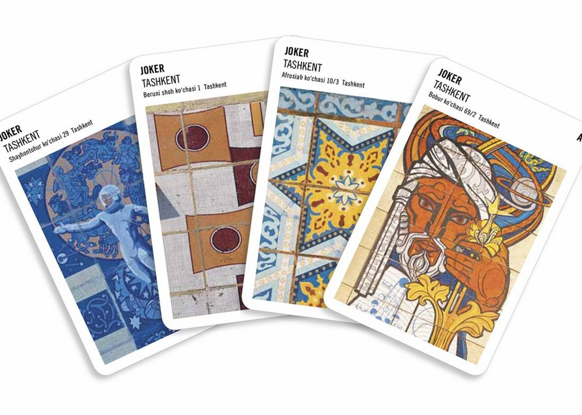 The four Soviet Mass Housing Top Trumps jokers feature details of tiling decoration used on various housing systems