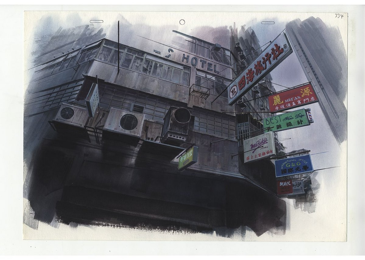 Background illustration for Ghost in the Shell cut 334 by Hiromasa Ogura.