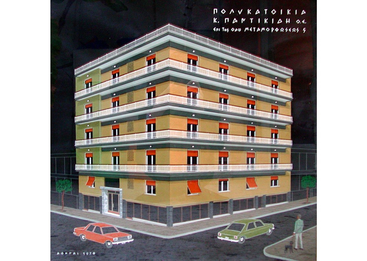 Polykatoikía for E Pantikidis, on 5 Metamorphosis Street, Athens.