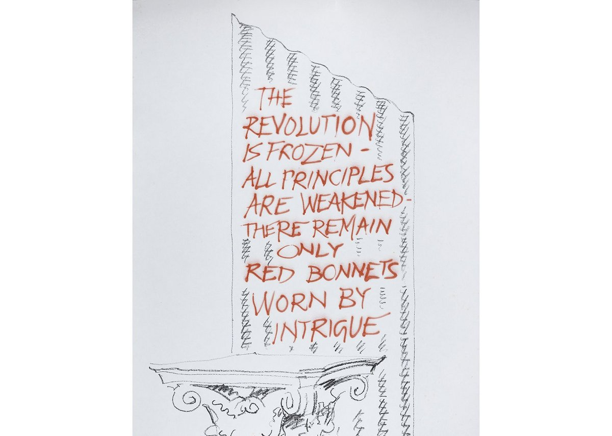 The Revolution is Frozen [collaboration with Gary Hincks], 1990.