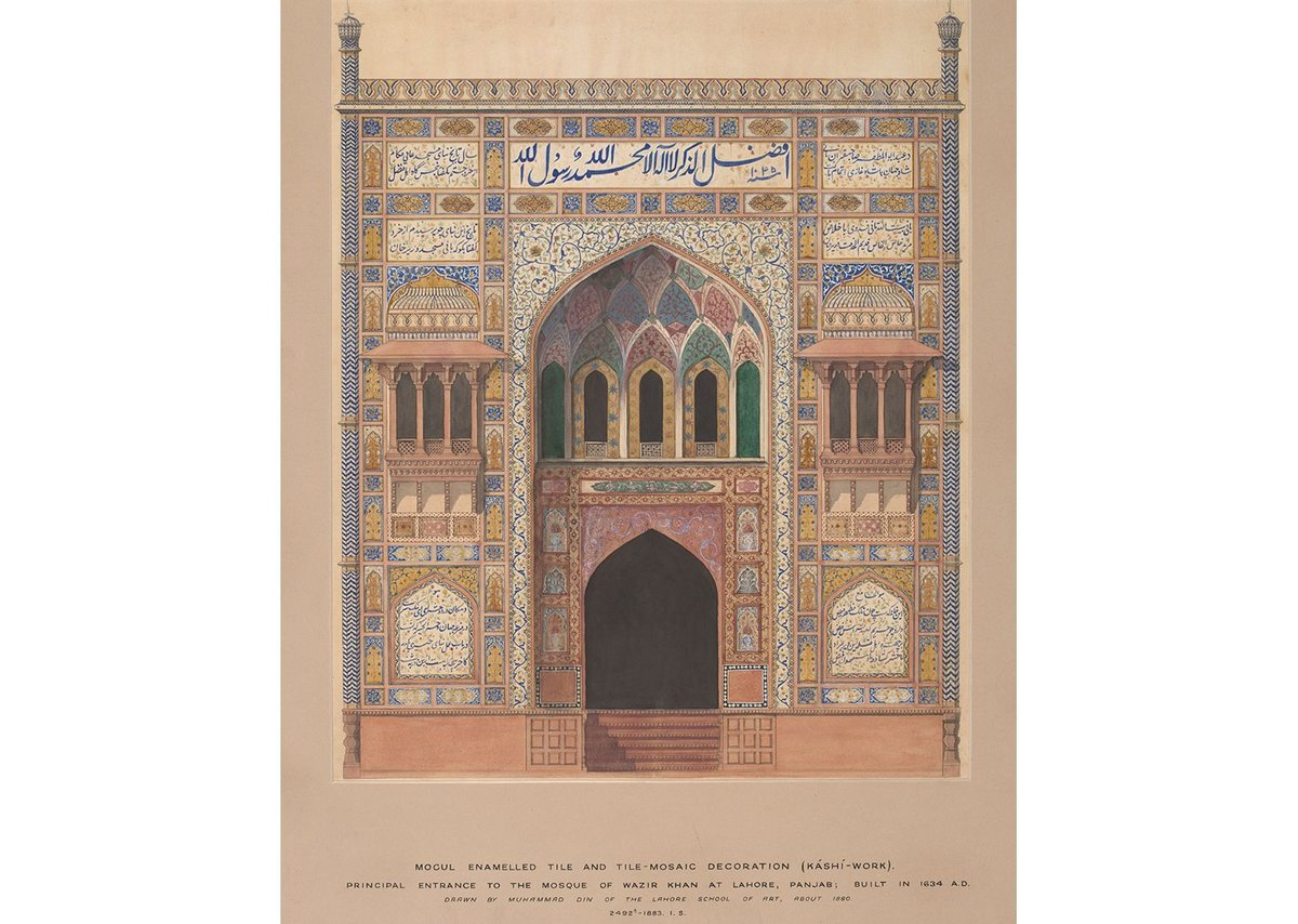 Principal entrance to the Mosque of Wazir Khan, Mohammed Din, c1880.