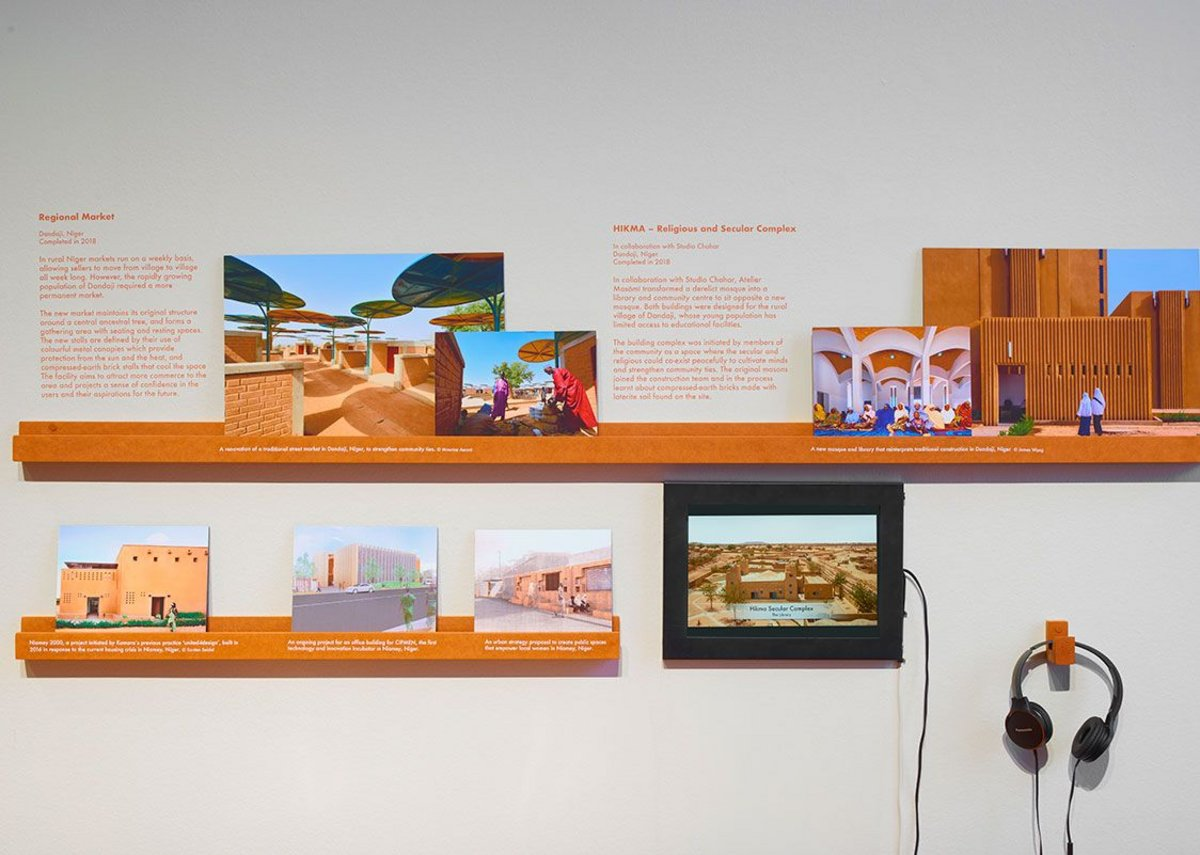 Drawings, models, photographs and materials from Atelier Masōmī in the display.