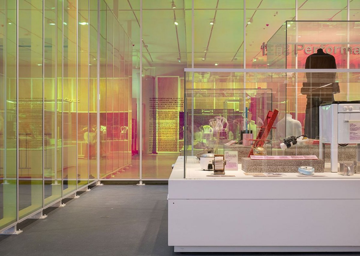 Values of Design at V&A Gallery, Design Society, by Sam Jacob Studio.