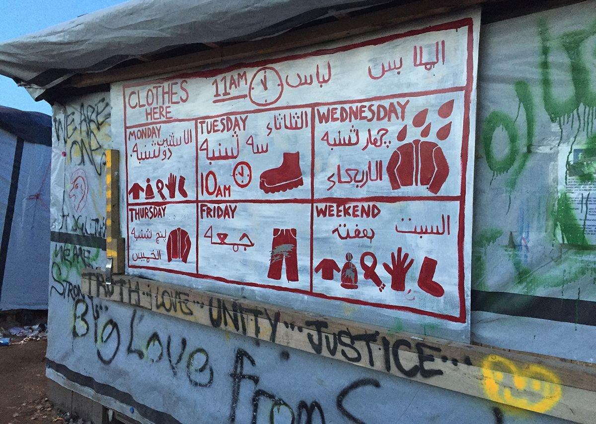 Clothing dispensary, Calais camp