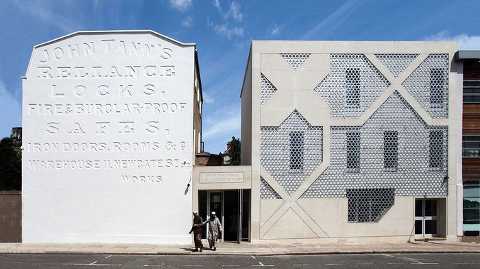 Hackney Road mosque in East London (2017)