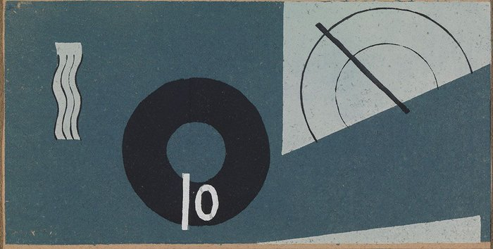 Eileen Gray, Marine d'abord (Study for Rug), 1926–9. Gouache on paper, 11.5 × 22.5 cm.