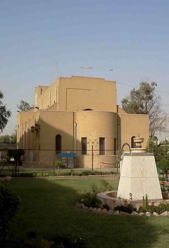 St George's Church, Baghdad.