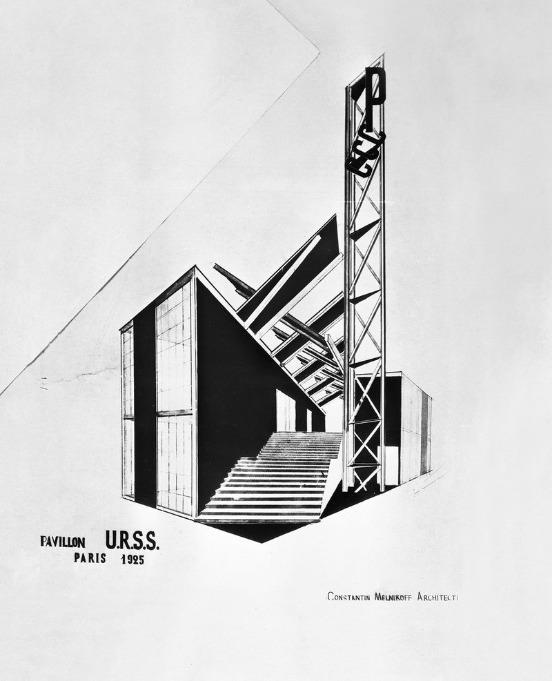 Konstantin Melnikov. Sketch of the USSR pavilion for the International Exhibition of Modern Decorative and Industrial Arts in Paris, 1925.